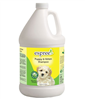 Espree Puppy & Kitten 16:1 Shampoo Gallon