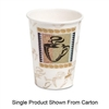 8 oz. Dixie Perfect Touch Hot Cups / 50 count