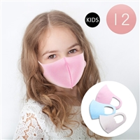 3-D Fashion Mask - Kids