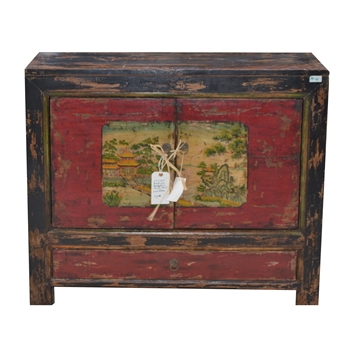 Mongolian Chest Small