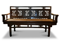 Thai Carved Loveseat