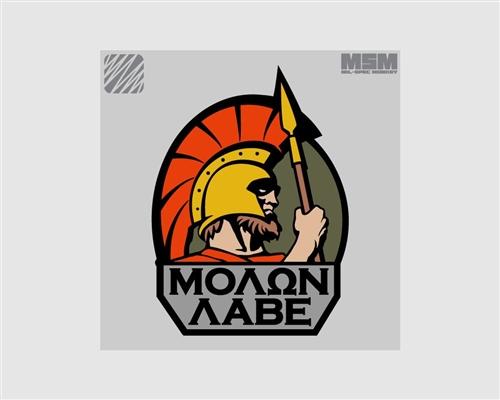 Mil-Spec Monkey Morale Patch  Molon Labe f0444339150