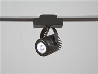 George Kovacs LED Spot Head w/Diffuser - GKTH2011-467