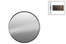 UTC37517 Metal Round Wall Mirror SM Tarnished Finish Bronze