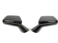 APR Carbon Replacement Mirrors, Non-Dimming :: 2016-2021 Camaro