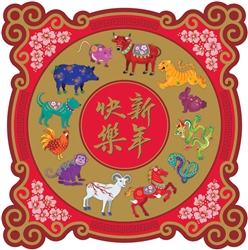 Chinese New Year Cutout | Party Decorations