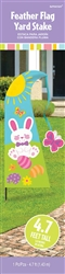 Bunny Flag Yard Stake | Party Supplies
