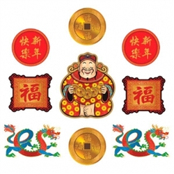 Chinese New Year Cutouts | Party Supplies