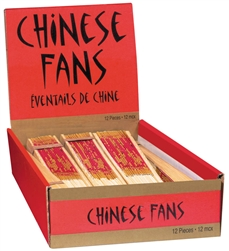 Chinese New Year Fan | Party Supplies