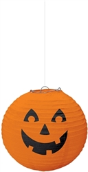Halloween Super Mega Value Lantern | Halloween Hanging Decorations