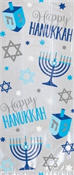 Hanukkah Small Bag | Party Supplies