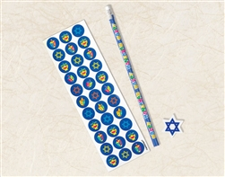 Hanukkah Packaged Favor Set | Party Supplies