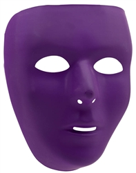 Purple Full Face Mask | Party Supplies