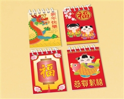 Chinese New Year Note Pad
