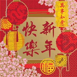 Chinese New Year Blessing Beverage Napkins | Party Supplies