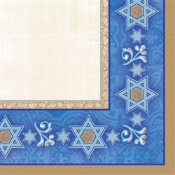 Judaic Traditions Beverage Napkins | Party Supplies
