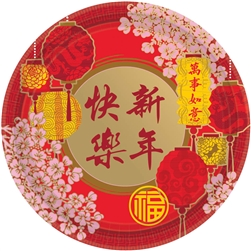 "Chinese New Year Blessing 7"" Round Plates 