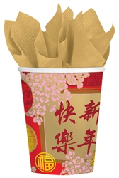 Chinese New Year Blessing 9 oz. Cups | Party Supplies