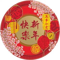 "Chinese New Year Blessing 10-1/2"" Round Plates 