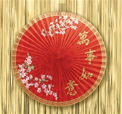 Chinatown Parasol Fan | Party Supplies