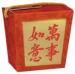 Chinatown Quart Pail | Party Supplies