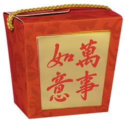 Chinatown Pint Pail | Party Supplies