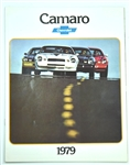 1979 Camaro Dealer Brochure