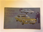 1969 Nova & Camaro Custome Feature Accessories Brochure - Original GM