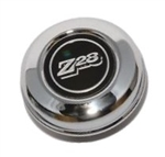 1977-78 Camaro Z28 Center Cap