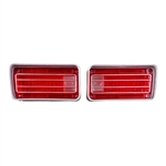 1970 Chevelle Tail Light Set