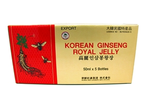Korean Ginseng Royal Jelly (50 x 5)
