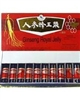Ginseng Royal Jelly (10 x 30)