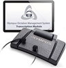 Olympus AS-9000 Professional Digital Transcription Kit AS9000
