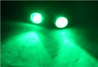 2 Additional Green LED Lights