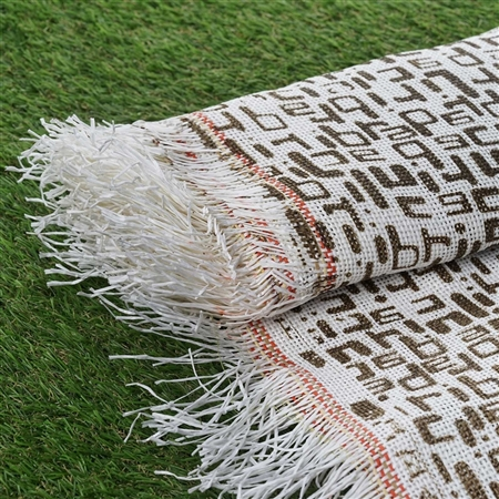 "54"" x 4 Yards Premium Raffia Picnic Party Upholstery Fabric Bolt - Chocolate/Ivory"