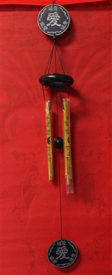 Black Chinese symbol wind chimes Model 6400
