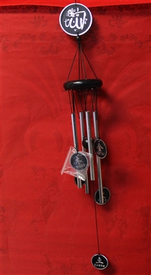 Black arabic allah wind chimes Model 6520