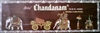 Balaji Chandanm Incense Sticks - 15 Gram (12/Box)