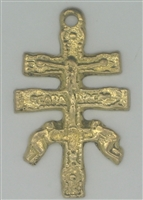 Golden Cruz de Caravaca Amulet Small (Dozen)