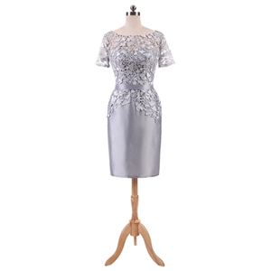 CDG 1022 Mother of the Bride Dress by Custom Dream Gowns | Cocktail Dress, Wedding Guest Dress, Formal Dress, Short Dress