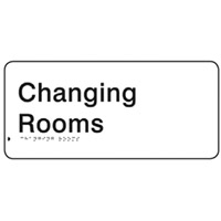 Braille Signs - Changing Rooms - Black On White - Plastic - 330x150