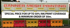 1.8 x 50m Printed Construction Site Banner Mesh