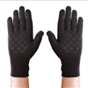 Thermoskin Arthritis Gloves - Full Finger