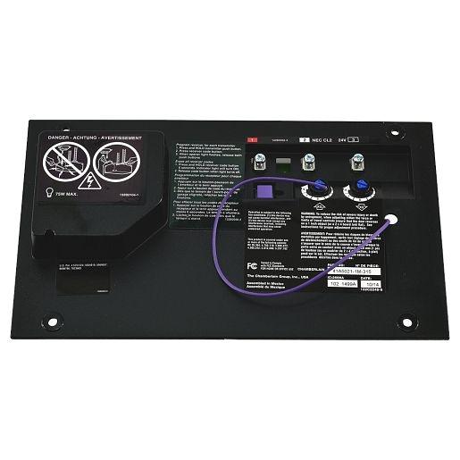 LiftMaster 41A5021-1M-315 Logic Board on