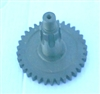 This Fort, Morra disc mower Pinion gear 34 teeth