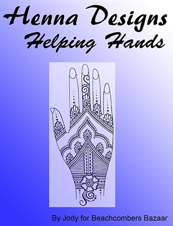Helping Hands Henna Design Ebook