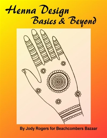 Henna design eBook of basic henna designs for beginners and professional henna artists.