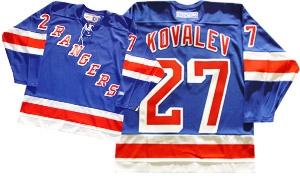 d9854c7bb36 Official CCM 550 New York Rangers #27 Alexei Kovalev Jersey