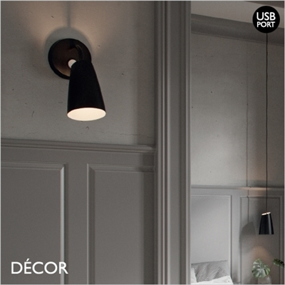 SWAY WALL LIGHT, BLACK