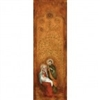 Christmas Holy Family Painting Banner 1.2m x 0.5m